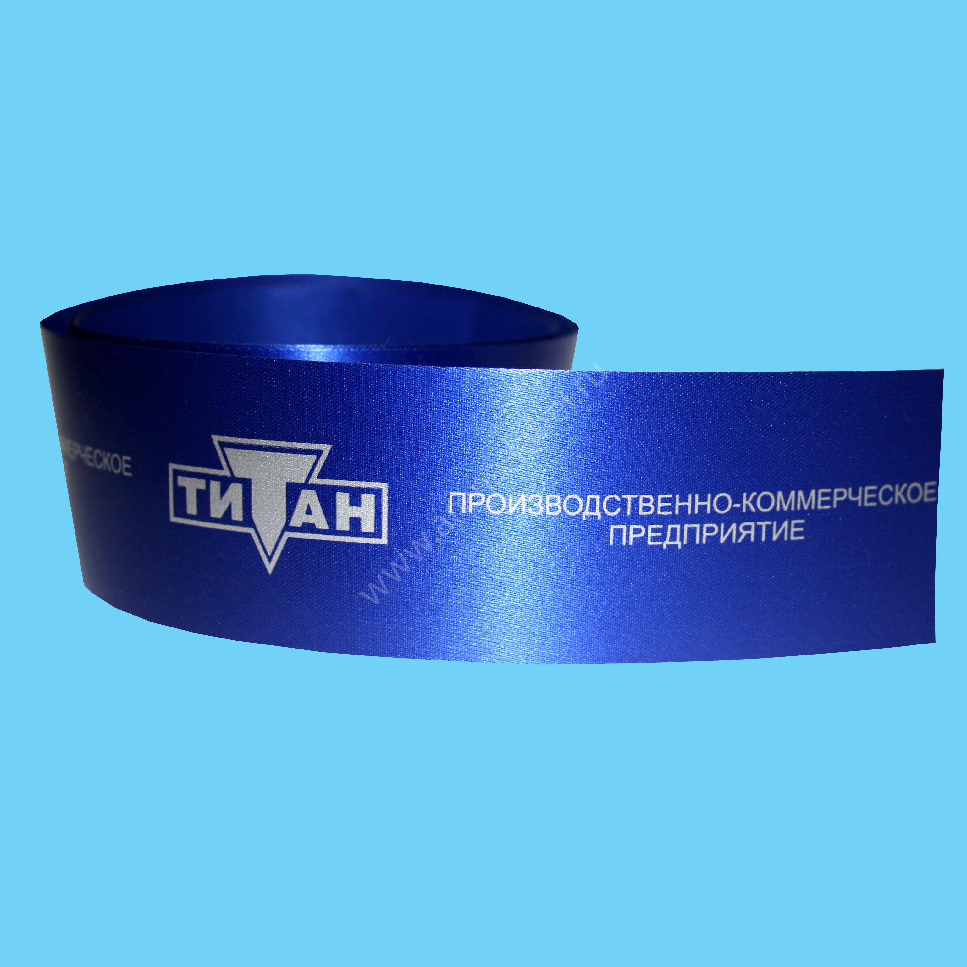 Ленты с логотипом – цветной сатин, логотип – матовое серебро