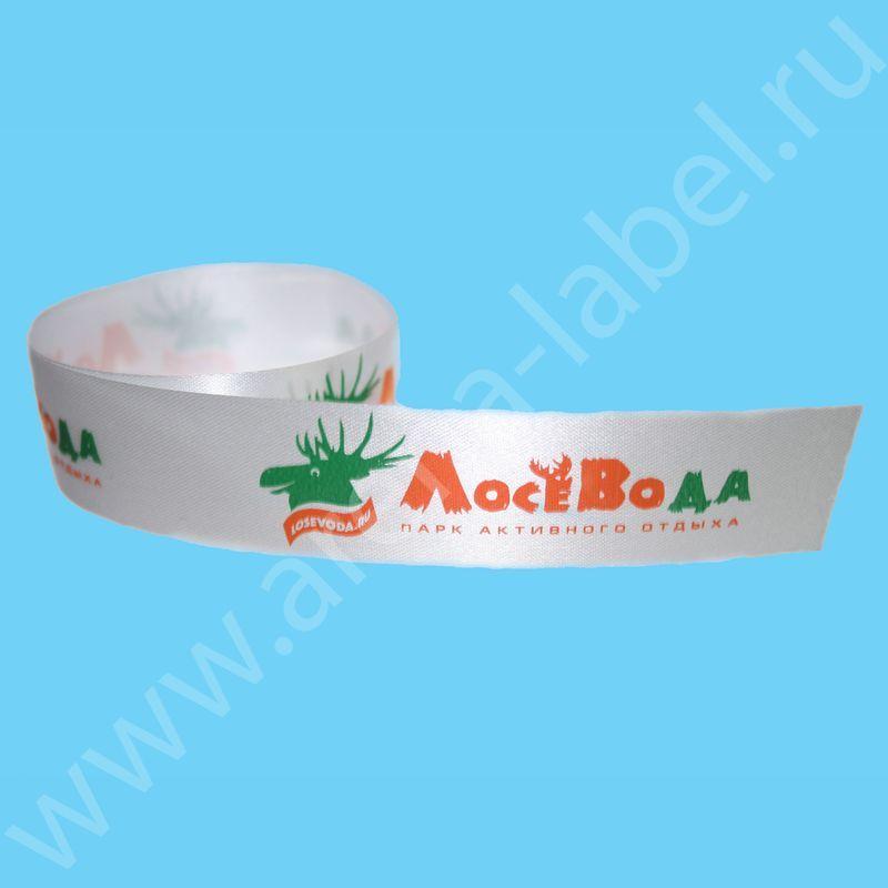 Ленты с логотипом белый сатин печать краской