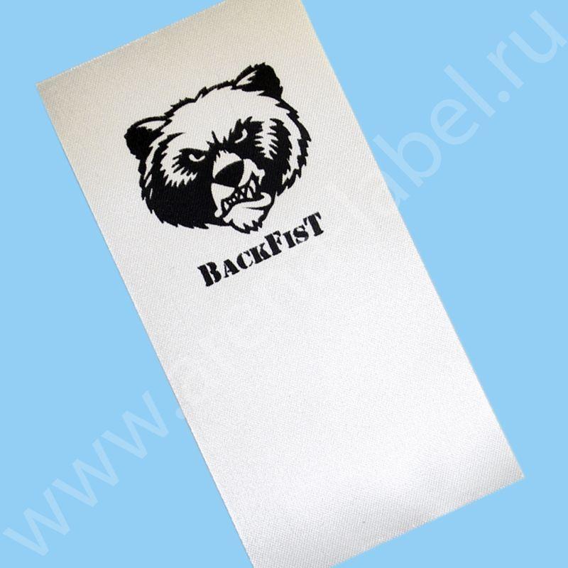 Печатная этикетка- нейлон белый печать черным цветом