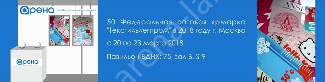 VDNH - выставка